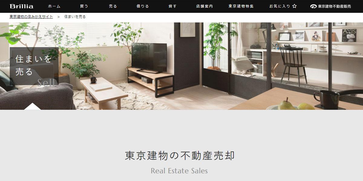 住宅・土地の売却
