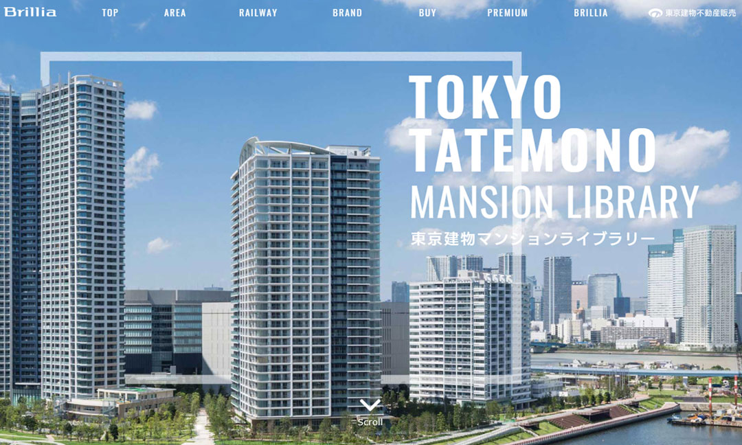 東京建物マンションライブラリー